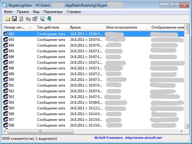 Skypelogview как пользоваться